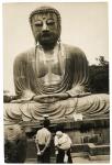 Bronze Buddha of Karma Kura, Japan.