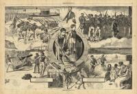 1860-1870.