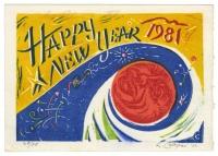 Happy New Year 1981.